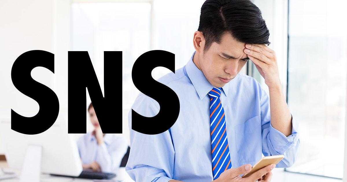 企業のSNSマーケティング支援。名古屋のSNS運用代行